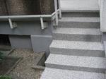 Dormund Mitte: Terrassensanierung mit Steinteppich M1006